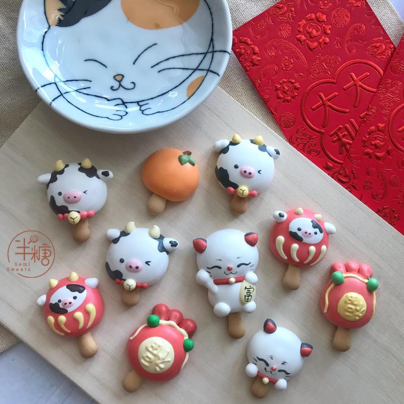 semisweets meringue cookies character