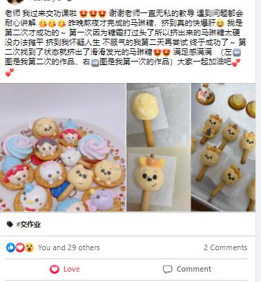 semisweets meringue cookies review
